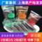 上海品牌小辣椒果汁牛肉干香辣沙爹牛肉干牛肉片250克包邮 新日期