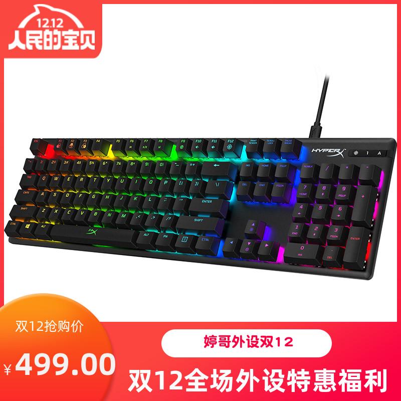 【婷哥外设】HyperX Alloy Origins 起源RGB机械键盘 游戏键盘Hyp