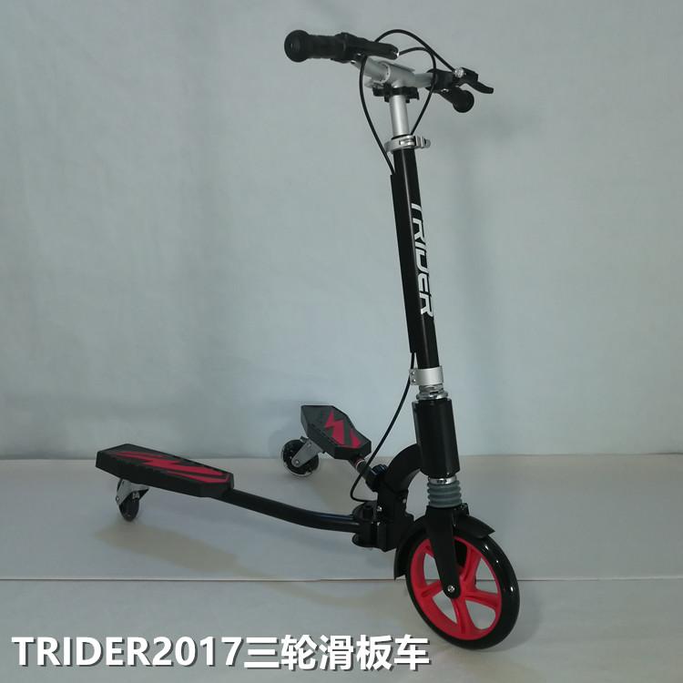 Для взрослых трехколесный скутер динамический фитнес автомобиль лягушка стиль продолжай 3 кореной стояночный тормоз большое колесо ребенок волосы flash