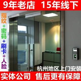 刷卡密码门禁锁杭州包安装