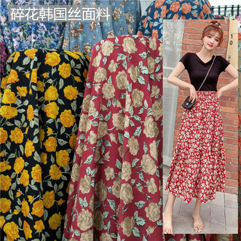 Korean silk impervious soft mesh Red Floral Print Dress Shorts skin friendly fabric
