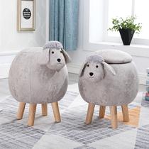 创意矮凳实木球形凳子小羊凳子设计师家具圆凳家用储物布艺小羊凳