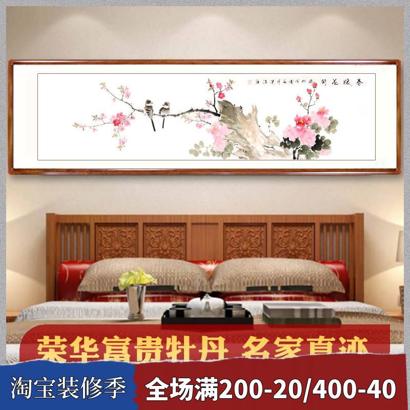 Китайская живопись Артикул 575842782019