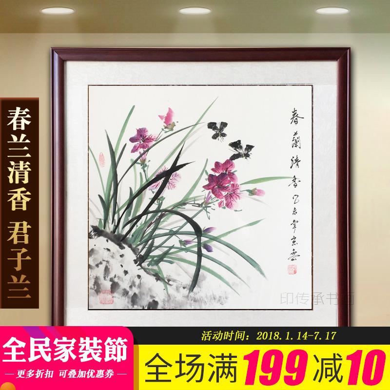 電表箱新中式蘭花純手繪國畫客廳餐廳臥室玄關酒樓裝裱掛畫花鳥畫