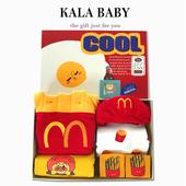 婴儿夏季满月百天周岁套装男女宝宝纯棉衣服四季礼盒网红礼物送礼