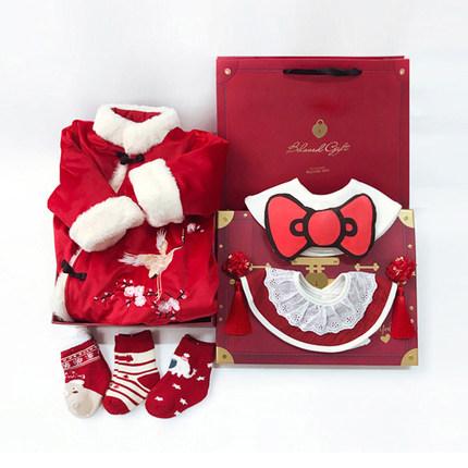 冬季红色中国风满月送礼宝宝礼盒