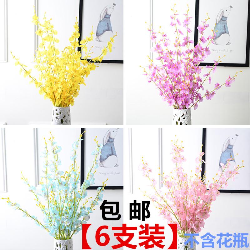 【 каждый день специальное предложение 】 танцы орхидея моделирование поддельный цветок букет установите ваза гостиная спальня качели установить декоративный сухие цветы