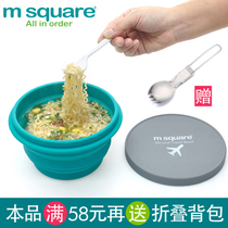 M square Folding Bowl travel portable wild tableware silicone bubble noodle bowl retractable wash cup travel supplies
