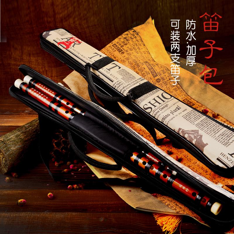 Утолщённый море хлопок флейта пакет бамбук флейта пакет флейта мешок бамбук флейта коробка две установки водонепроницаемый поперечный флейта пакет можно упомянуть может задний