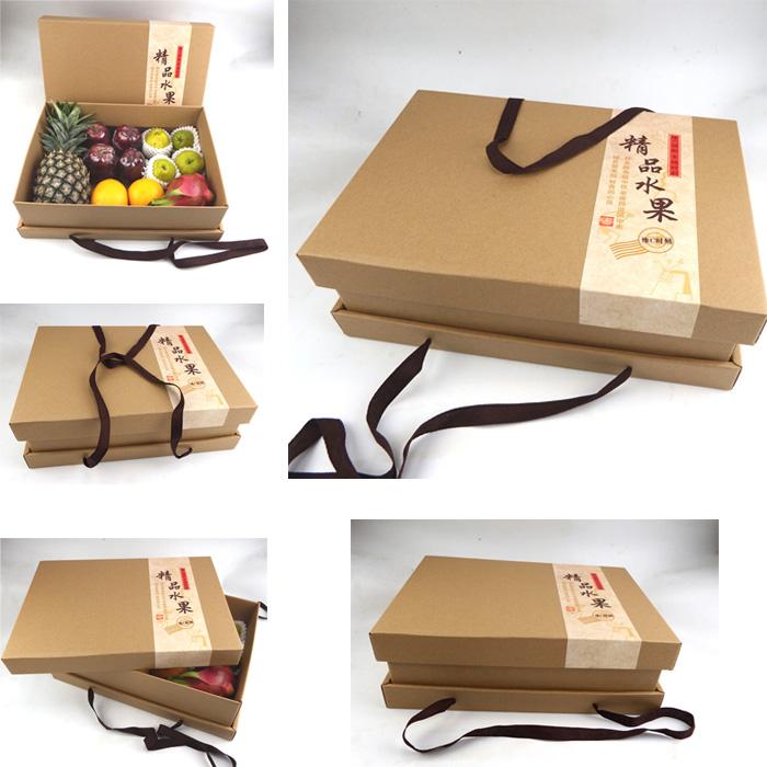 牛皮纸水果包装盒苹果包装盒10斤橙子包装脐橙包装箱石榴芒果包装