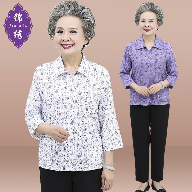 岁衣服70奶奶装夏季长袖薄衬衫中老年人女装翻领春秋装妈妈套装60