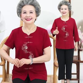 中老年人夏装女套装奶奶短袖衬衫60岁70妈妈太太老人衣服婆婆唐装