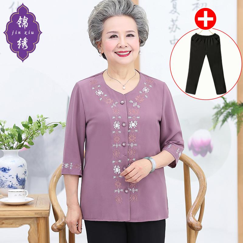 限20000张券老人女60-70岁奶奶装夏装雪纺衬衫