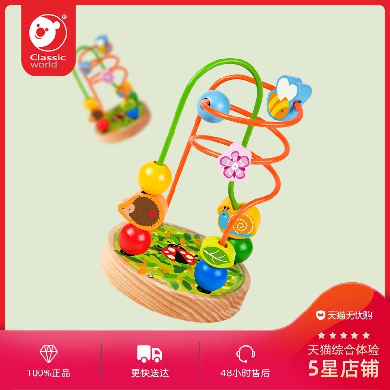 可来赛儿童木制绕珠串珠0-1-2-3周岁宝宝益智6-12个月婴幼儿玩具,可领取30元天猫优惠券