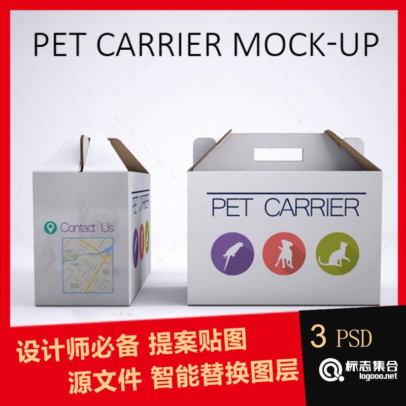 宠物运输纸板盒包装设计PSD样机S141 Pet Carrier Cardboard Box