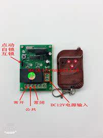 马达 24V电机正反转 12V2路电机正反转控制器 门禁 电灯 无线遥控图片