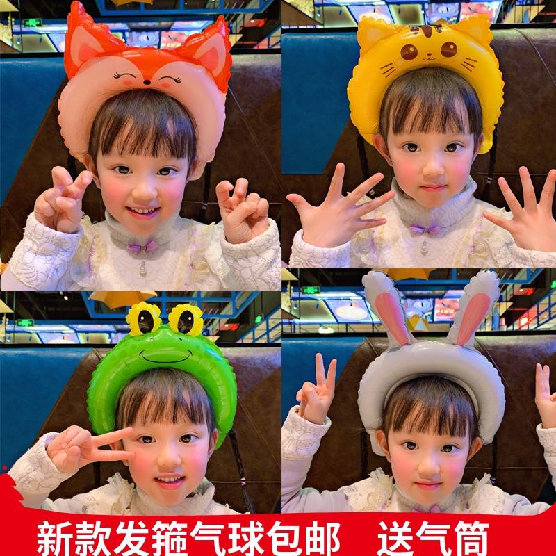 国庆中秋节网红发卡发夹可爱气球发箍猫耳朵卡通微商地推小礼品