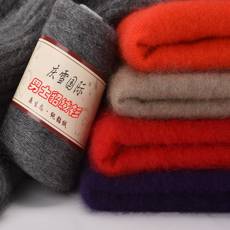 2021秋冬季大码貂绒衫男圆领加厚纯色打底羊绒衫男士套头貂毛毛衣