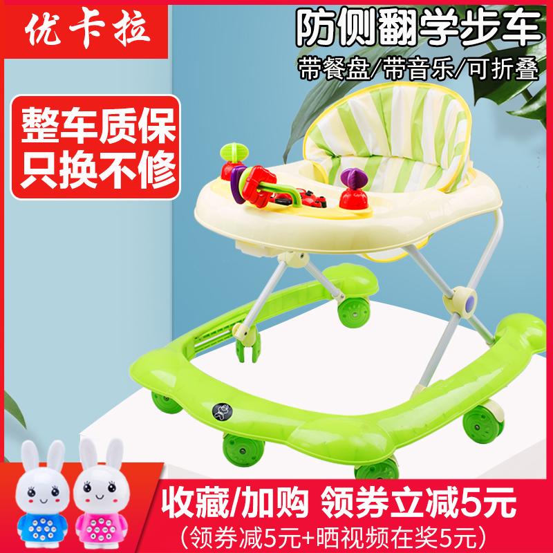 有赠品婴儿童男宝宝手推可坐防侧翻学步车