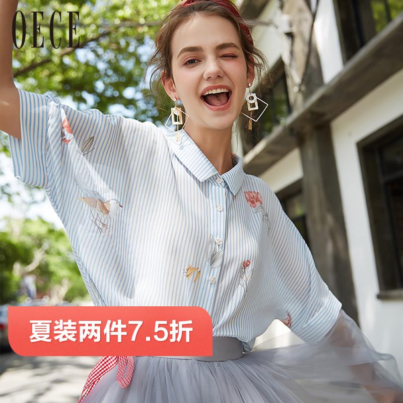oece2018夏装新款女装 蓝条纹少女系带温柔短袖雪纺衫衬衫上衣夏