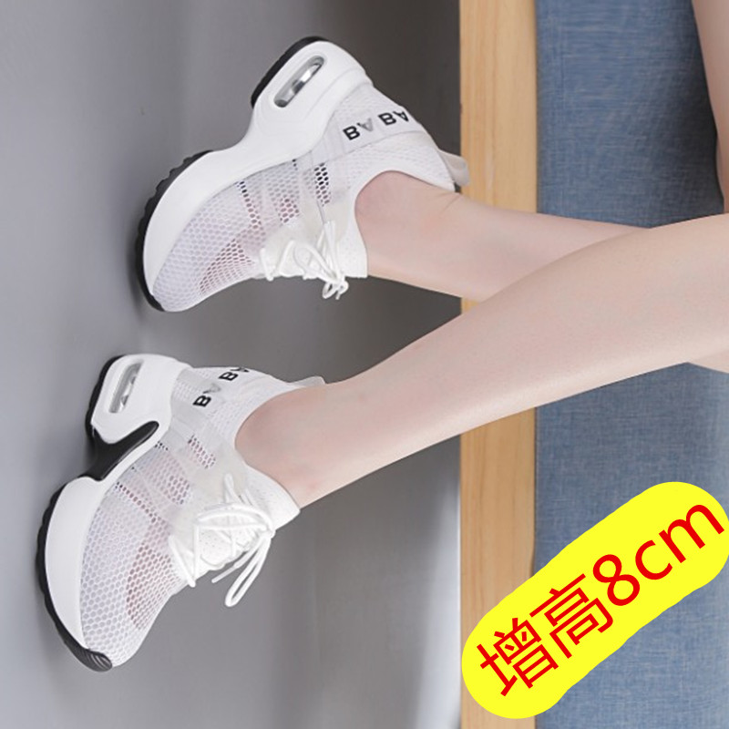 镂空女鞋夏季潮鞋2019新款内增高网眼网面透气小白休闲运动鞋网鞋