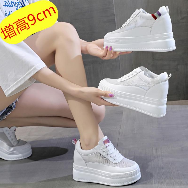 小个子夏天穿的内增高网面小白鞋