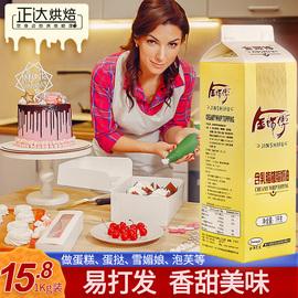 金师傅含乳脂植脂奶油植物鲜奶油淡奶油蛋糕裱花奶油烘焙原料1L装图片
