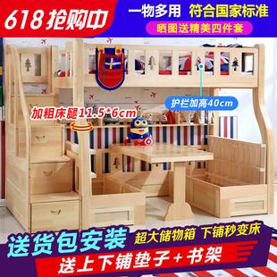 箱体床双层床高低床子母床实木床上下铺多功能书桌床儿童床学习床
