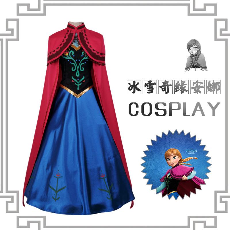 安娜公主裙cosply冰雪奇缘万圣诞节舞台剧anna迪士尼成人礼服装女