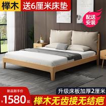 床现代简约实木北欧简约榉木轻奢软包家用主卧1.5单人1.8米双人床