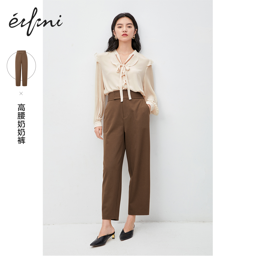 Evely pants women 2020 new spring and autumn high waist granny pants loose thin straight tube suit casual pants women