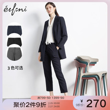 Evelie suit pants women's straight tube professional pants 2020 spring new style smoke tube pants stripes casual pants women