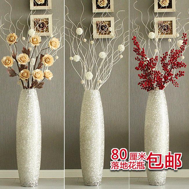 欧式花瓶落地大透明现代时尚花瓶客厅玻璃玄关摆设80厘米花艺套装