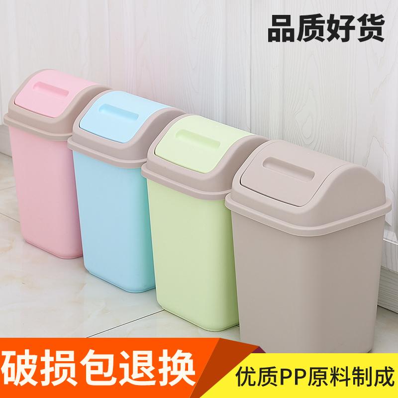 廁所紙簍桶衛生間放紙洗手間客廳有蓋拉級防臭垃圾桶家用北歐創意