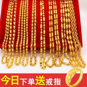 越南沙金首饰久不掉色仿真沙金项链