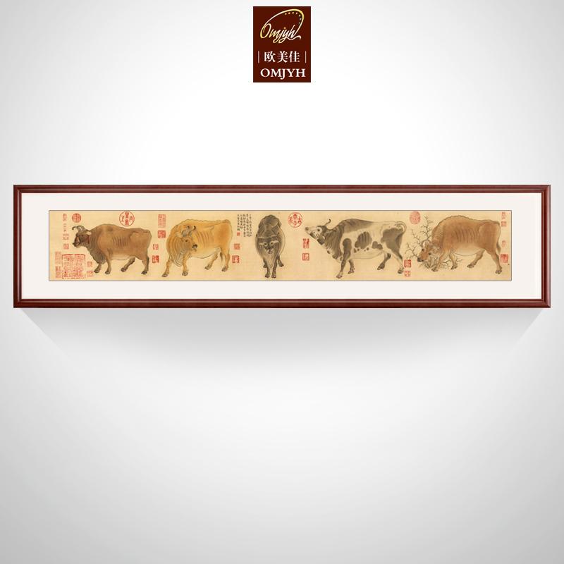 现代客厅办公室餐厅墙画 装饰画 国画仿古画 牛画 五牛图 有框画,可领取30元天猫优惠券