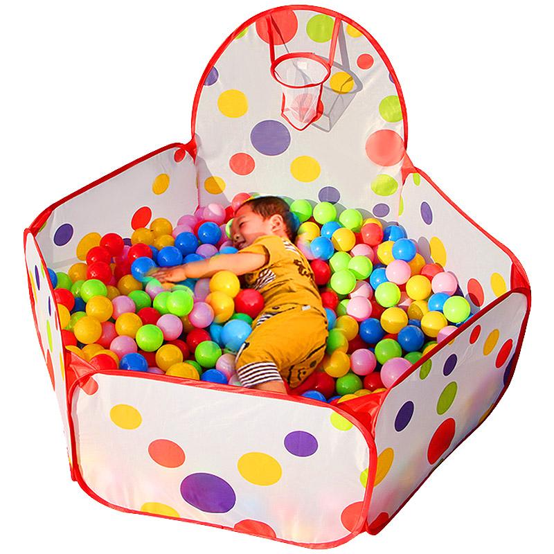 海洋球池兒童帳篷遊戲屋折疊投籃球池彩色球嬰兒童寶寶玩具海洋球