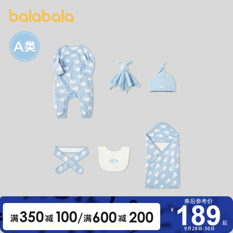 Balabala newborn baby products must have six piece gift box for boys and girls aged 0-3 months