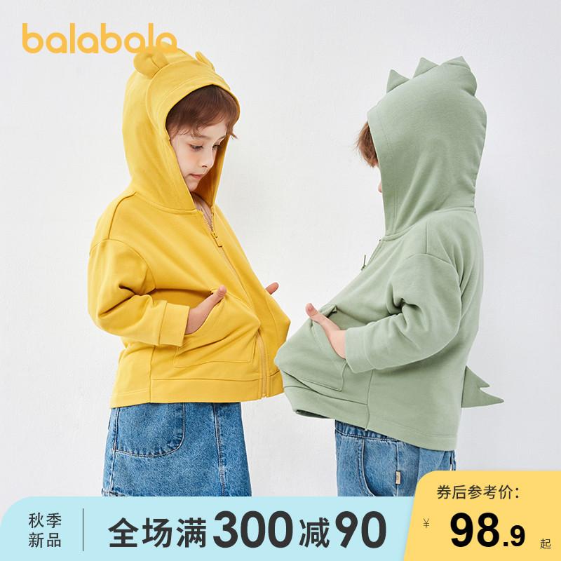 巴拉巴拉儿童外套男童便服童装2020新款宝宝秋装卡通小恐龙女童萌