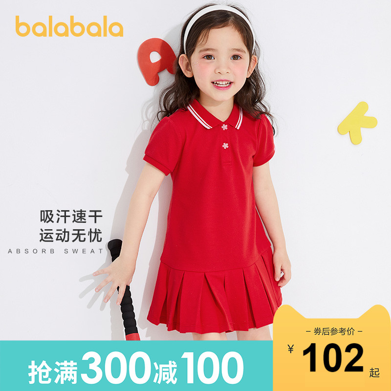 Balabala children's clothing girls dress baby summer 2021 new children's skirts children's polo skirts Western style