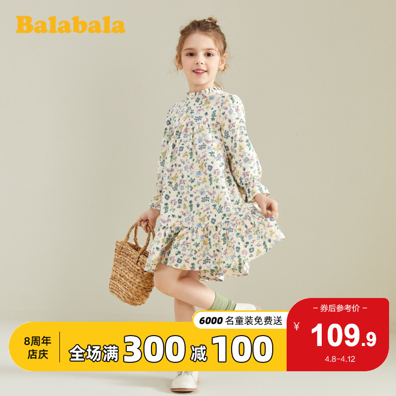 Store delivery Balabala children's dress spring dress 2020 new girls' Baby Dress