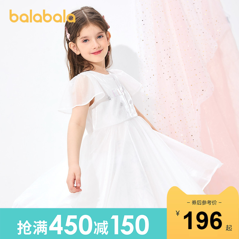 Ice Snow Qiyuan IP Store Delivery Barabala Girl Princess Skirt Children's Skirt 2021 New Summer