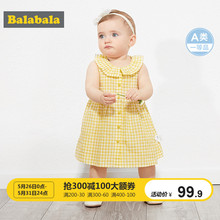 Bala Baby Girl Summer Dresses Princess Dresses Girl Dresses Baby Dresses Foreign Style Korean Version 2019 New Fashion