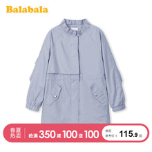 Balabala children's clothing girl's coat children's spring clothing 2020 new middle and long style school of middle and big children to overcome foreign style girl