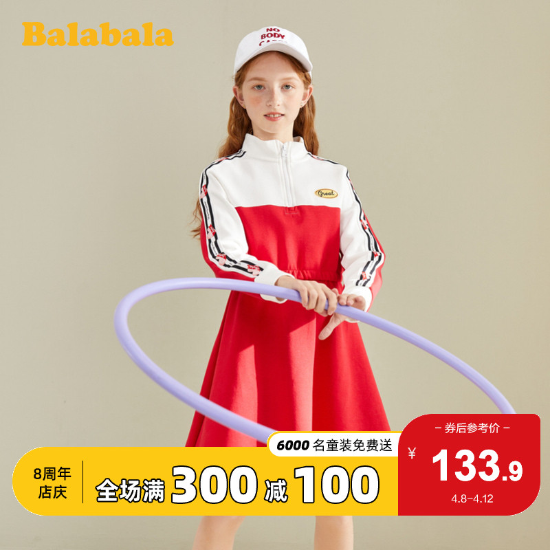 Balabala girls' dress children's skirt spring dress 2020 new middle and big children's long sleeve dress fashion