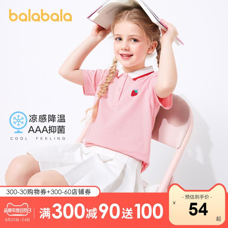 Balabala children's t-shirt girls short-sleeved 2021 new summer big children's striped bottoming shirt cool POLO shirt