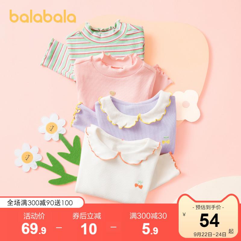 巴拉巴拉童装女童上衣服儿童长袖t恤秋装2021新款宝宝打底衫洋气