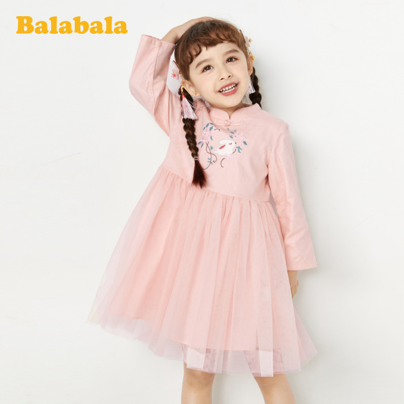 Balabala children's Dress Girls' dress spring dress 2020 new children's Chinese style Hanfu children's dress