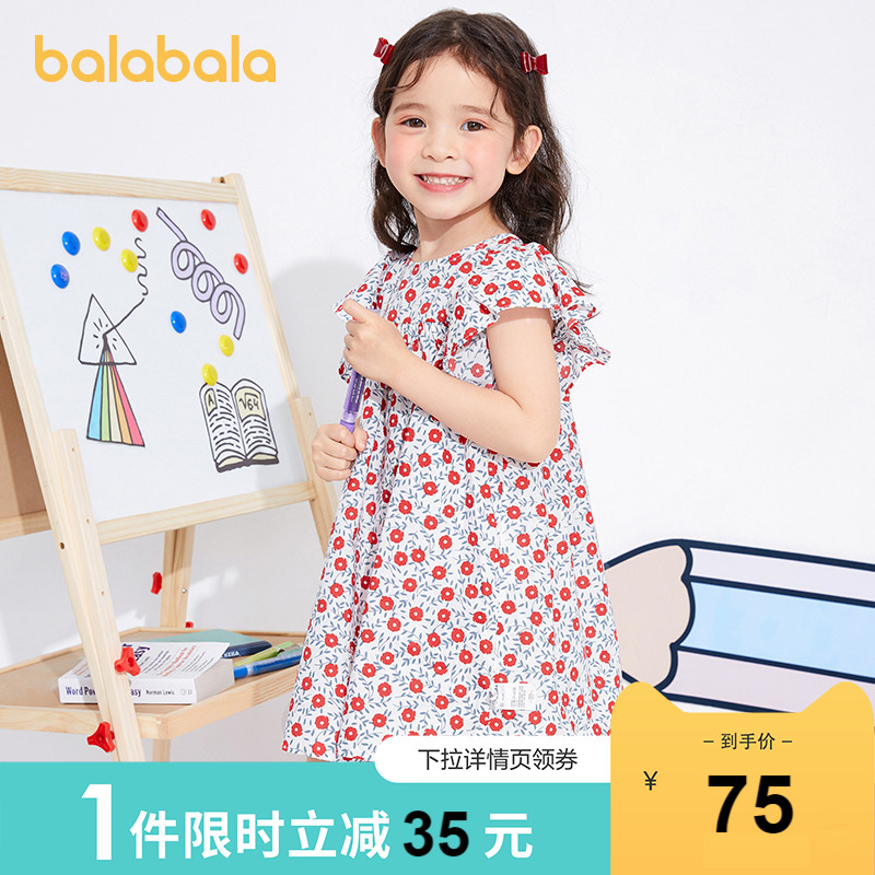 Balabala children's dress girl skirt children's foreign summer 2021 new child baby dress floral tide