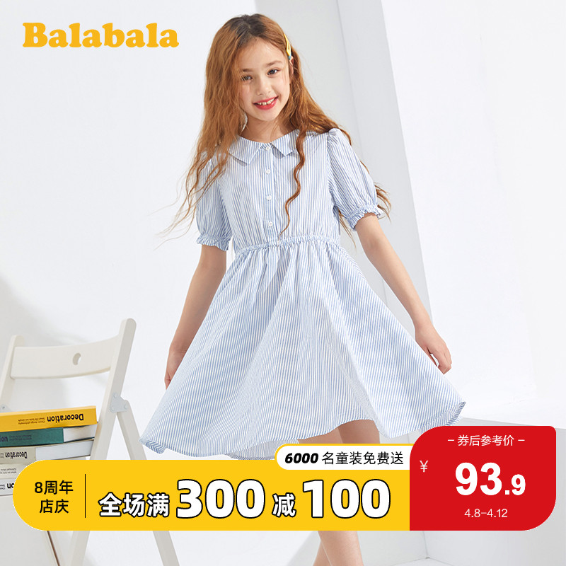 Balabala girls' dress children's skirt 2020 new summer girl princess skirt